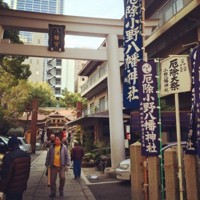 小野八幡神社の裏手にcocoro studio(ココロスタジオ)はあります