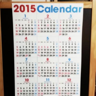 2015-01-17-05-38-37_deco (1)