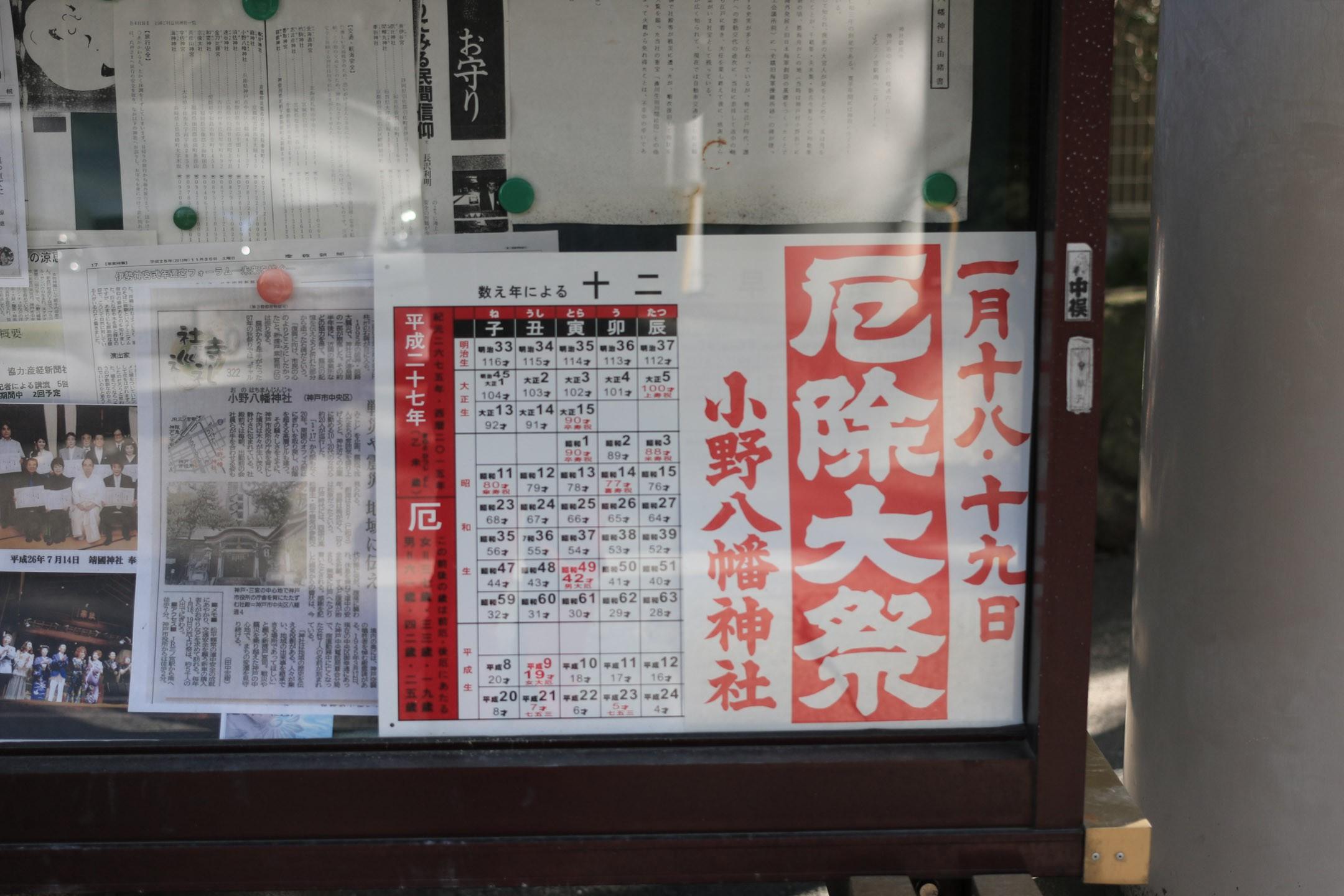 八幡神社の裏にcocoro studio(ココロスタジオ)があります