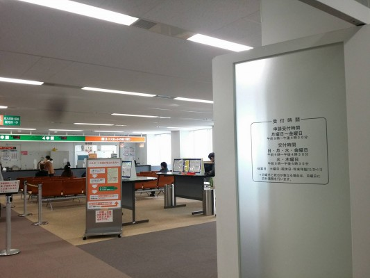 兵庫県旅券事務所受付窓口