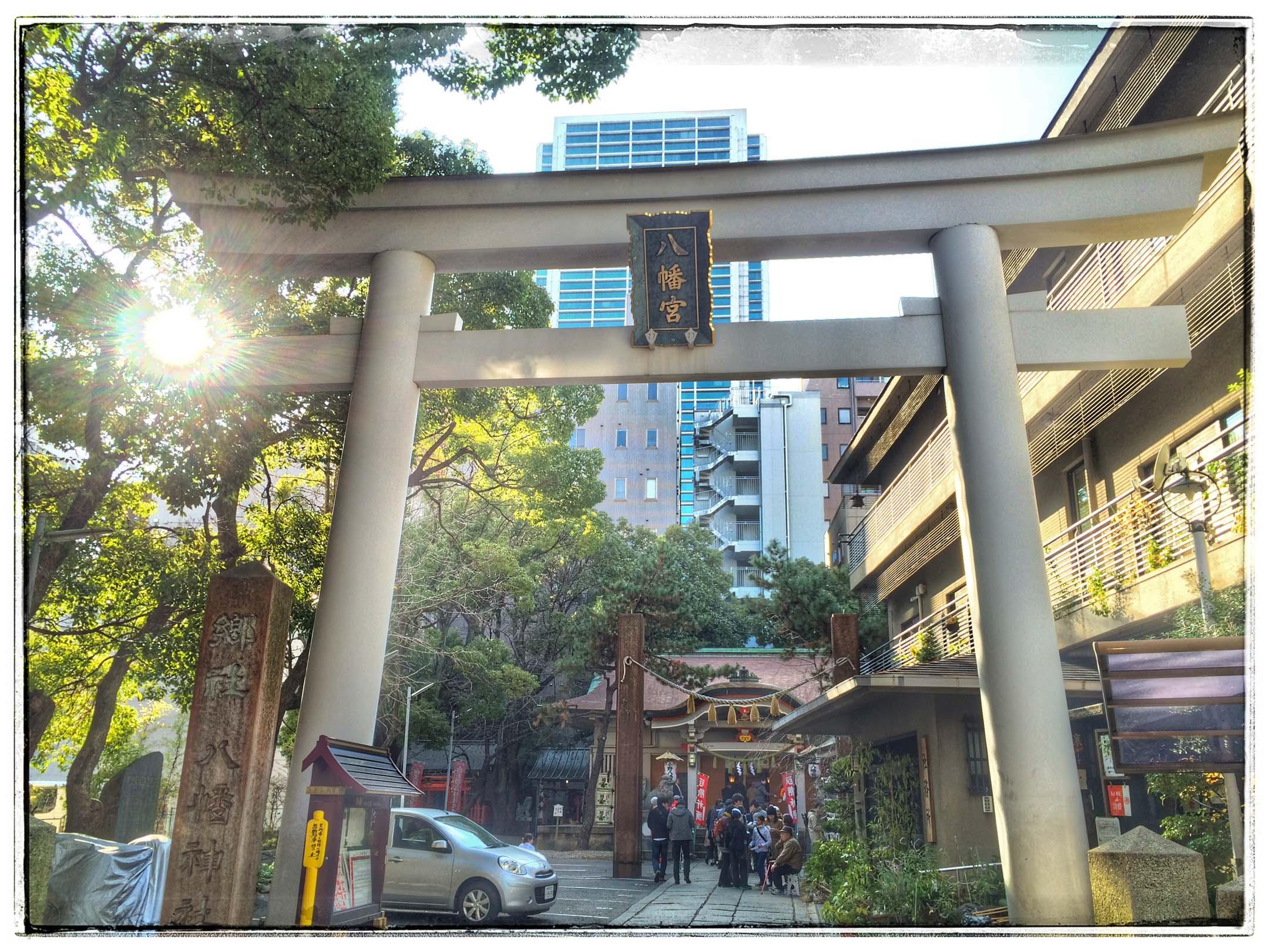2016年神戸市中央区八幡通にある小野八幡神社の初詣風景