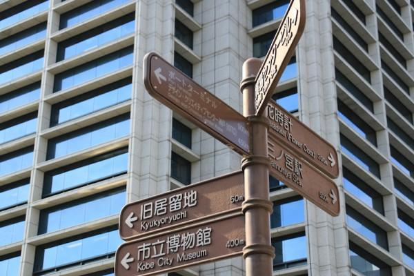 就職証明写真ココロスタジオは三宮駅から徒歩10分の好立地